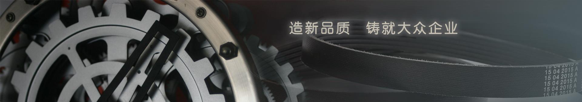 贵州大众万博体育manbetex手机登录