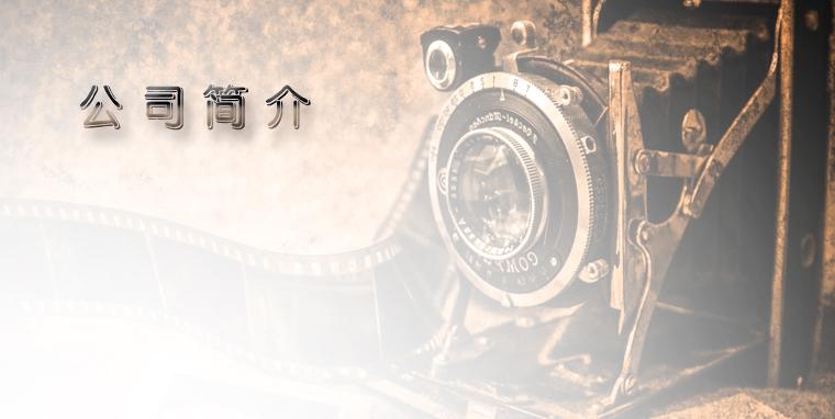 贵州大众万博manbetx官方网页